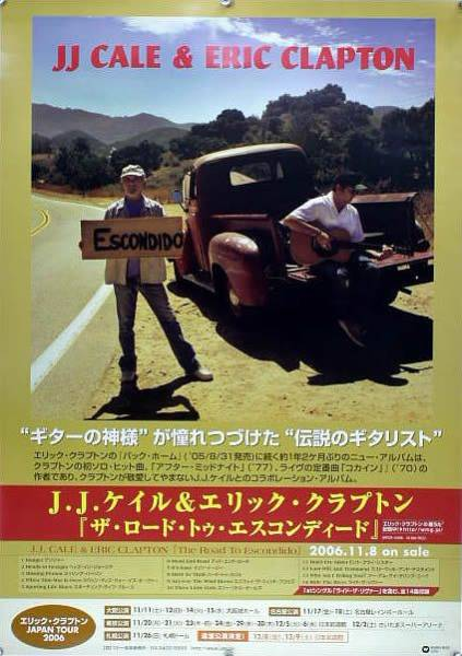 J.J.ケイル エリック・クラプトン Clapton B2ポスター (V15009)