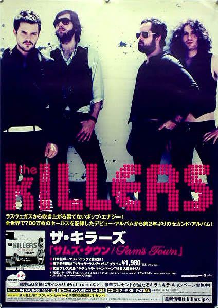 KILLERS キラーズ B2ポスター (V18012)