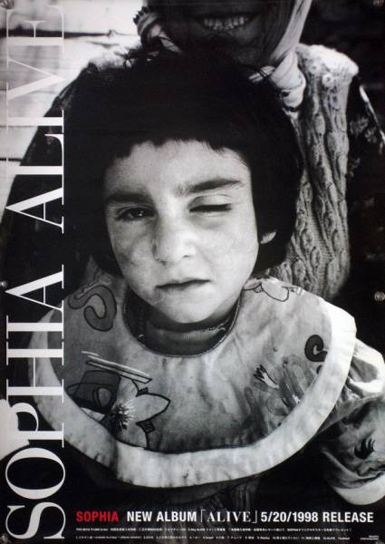 SOPHIA ソフィア B2ポスター (18_24)