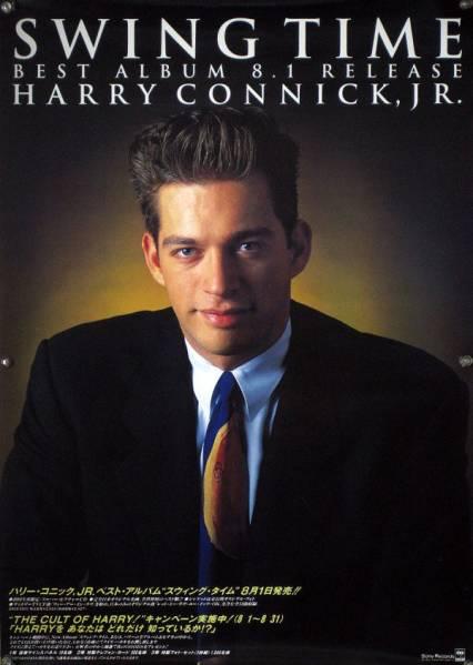 HARRY CONNICK JR ハリー・コニックJR B2ポスター (1Y01013)