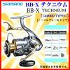 シマノ  15 BB-X テクニウム C4000D N Type-G 送料無 α*θ