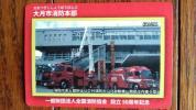 送料無料 消防カード 大月市消防本部