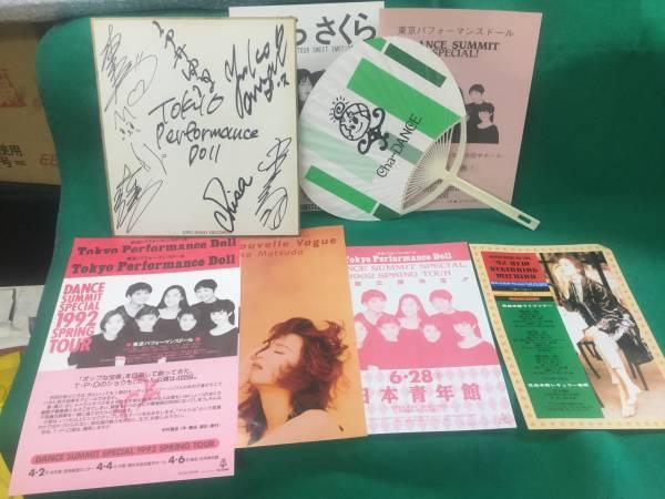 東京パフォーマンスドール 直筆サイン 入り 篠原涼子 美品 2