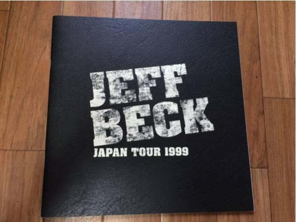 JEFF BECK JAPAN TOUR 1999 ツアーパンフレット