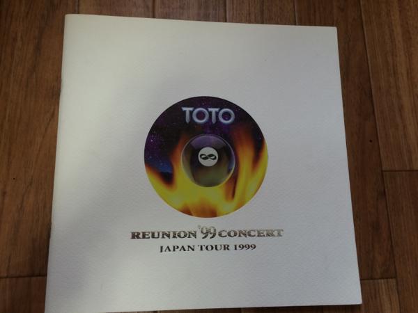 TOTO JAPAN TOUR 1999 ツアーパンフレット