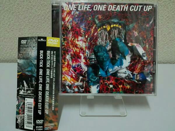 ONE LIFE,ONE DEATH CUT UP BUCK-TICK (DVD) ライブグッズの画像
