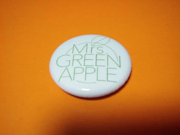 RSRライジングサン2016 バッジ Mrs. GREEN APPLE