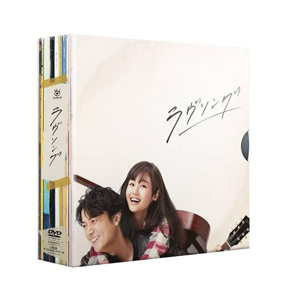 新品未開封 ラヴソング DVD BOX 福山雅治 藤原さくら ライブグッズの画像