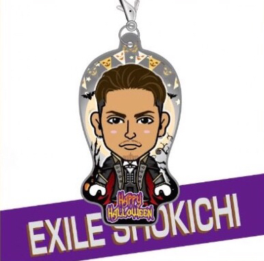 EXILE THE SECOND SHOKICHI クリーナー ハロウィン衣装 ガチャ