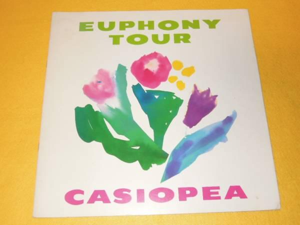 CASIOPEA カシオペア パンフレット EUPHONY TOUR ユーフォニー