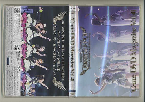 ℃-ute DVD Magazine 41★武道館 DVDマガジン鈴木愛理矢島舞美 ライブグッズの画像