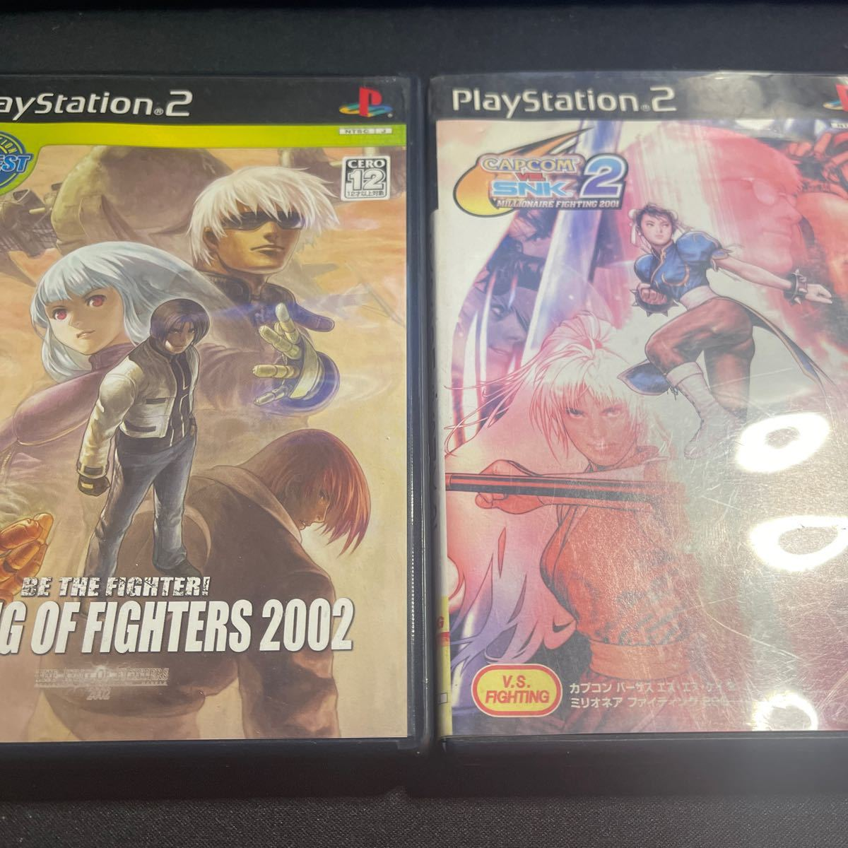 【PS2】 THE KING OF FIGHTERS 2002  CAPCOM VS.SNK 2  2本セット