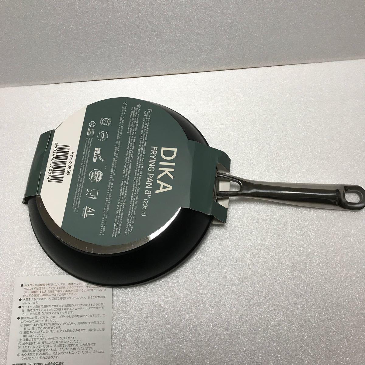 DIKA フライパン 20cm 焦げ付かない IH対応 5層コーティング
