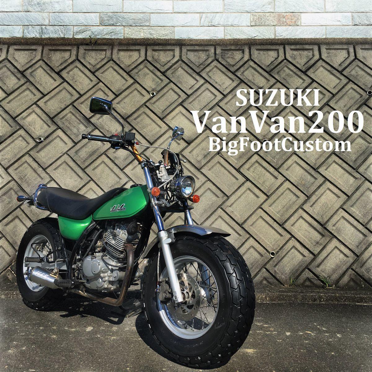 「ストリートをオシャレに駆け巡る! バンバン200 NH41A ファットカスタム ビッグフット 検: TW FTR223 グラストラッカー 250 zxcv21362」の画像1