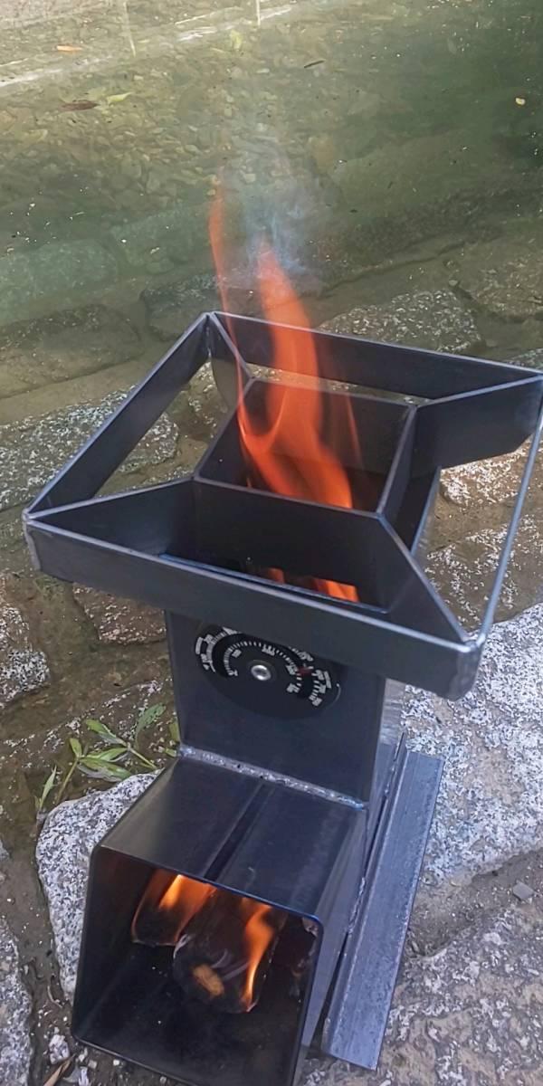 シンプル ロケットストーブ[2]焚き火台