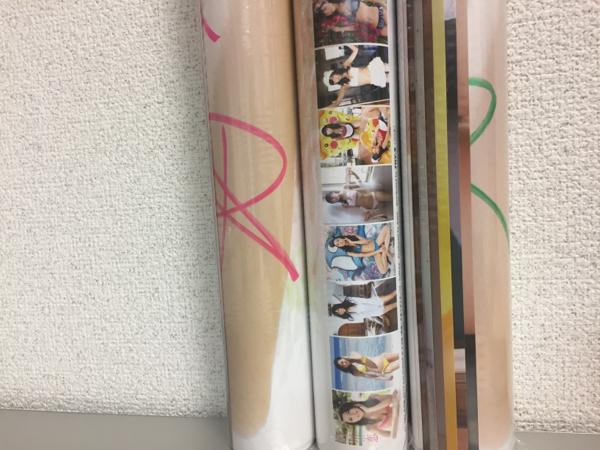石川恋 直筆サイン入り2017カレンダー サイン3色 送料込