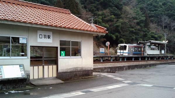 三江線422D 車窓 三次→江津 (字幕無/有BD-R DL1枚)_口羽駅にて