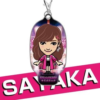★15th SAYAKA STRAWBERRYサディスティッククリーナー