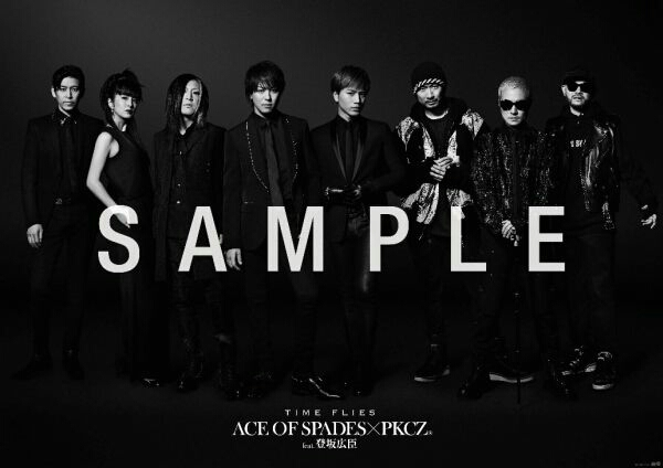 ACE OF SPADES×PKCZR feat. 登坂広臣 ポスター 雨宮兄弟*CD特典