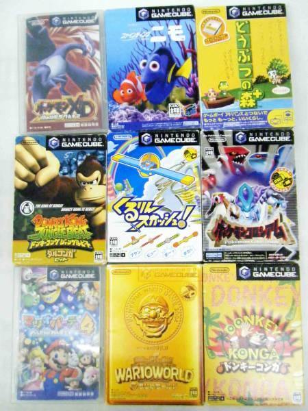 GC ゲームキューブ ソフト ゲームキューブ用GBAケーブル_画像3