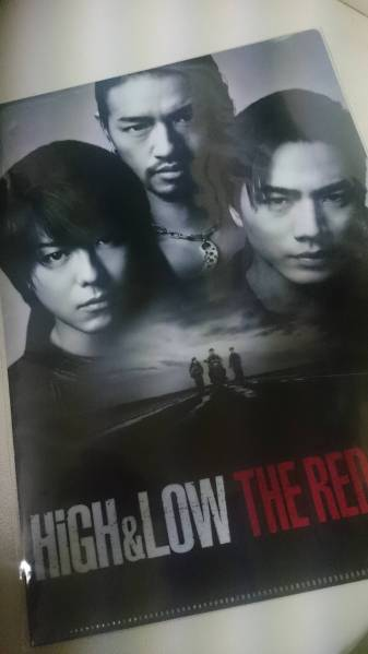 ★EXILE 2016 ハイロー RED RAIN 劇場グッズ~A4 クリアファイル