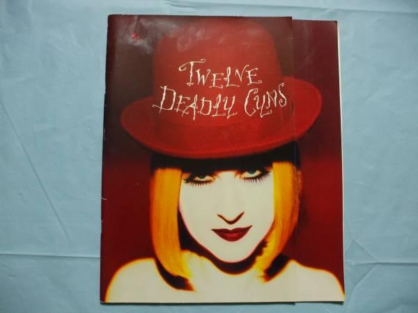 シンディーローパー1994年【TWELVE DEADLY CYNS】パンフレット