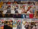 松岡佳祐★万能鑑定士Qの事件簿・推理劇・短編集 最終巻全巻22冊