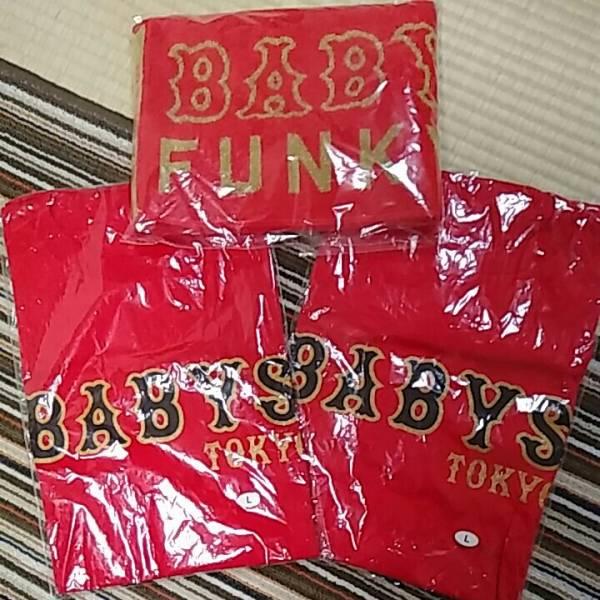 FUNKY MONKEY BABYS 日本武道館 未開封Tシャツ2枚&タオル1枚