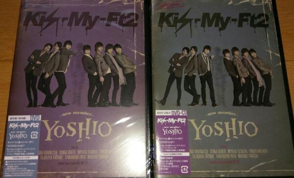 Kis-My-Ft2 DVD 『YOSHIO -new member-』 2枚セット【中古】