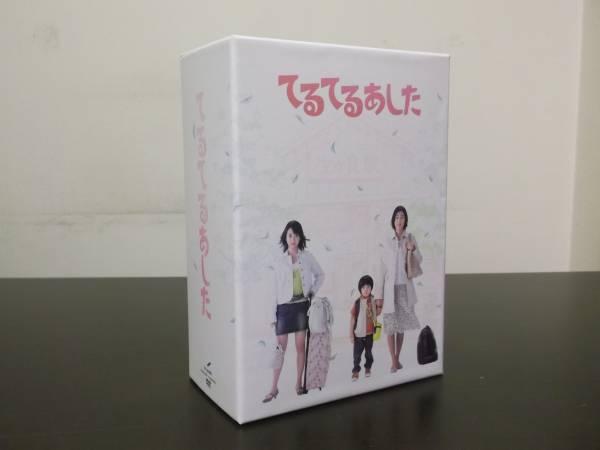 てるてるあした DVD-BOX [黒川智花/木村多江] グッズの画像