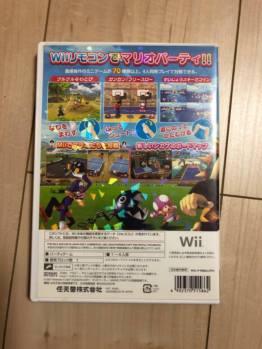 Wii マリオパーティ8