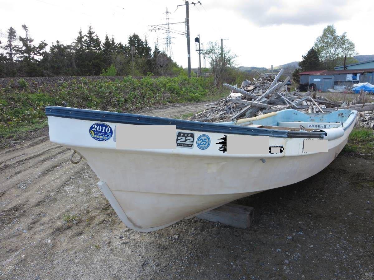 「ヤマハ 和船 W-18 4.87X1.45X0.63m 保証馬力30ps レジャー登録出来ます。 浜上げ出来ます。 」の画像2
