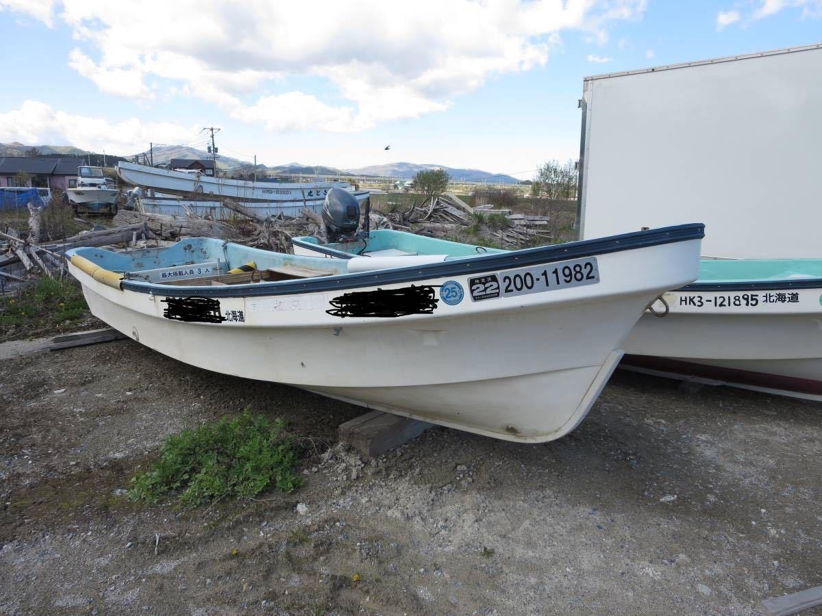 「ヤマハ 和船 W-18 4.87X1.45X0.63m 保証馬力30ps レジャー登録出来ます。 浜上げ出来ます。 」の画像1