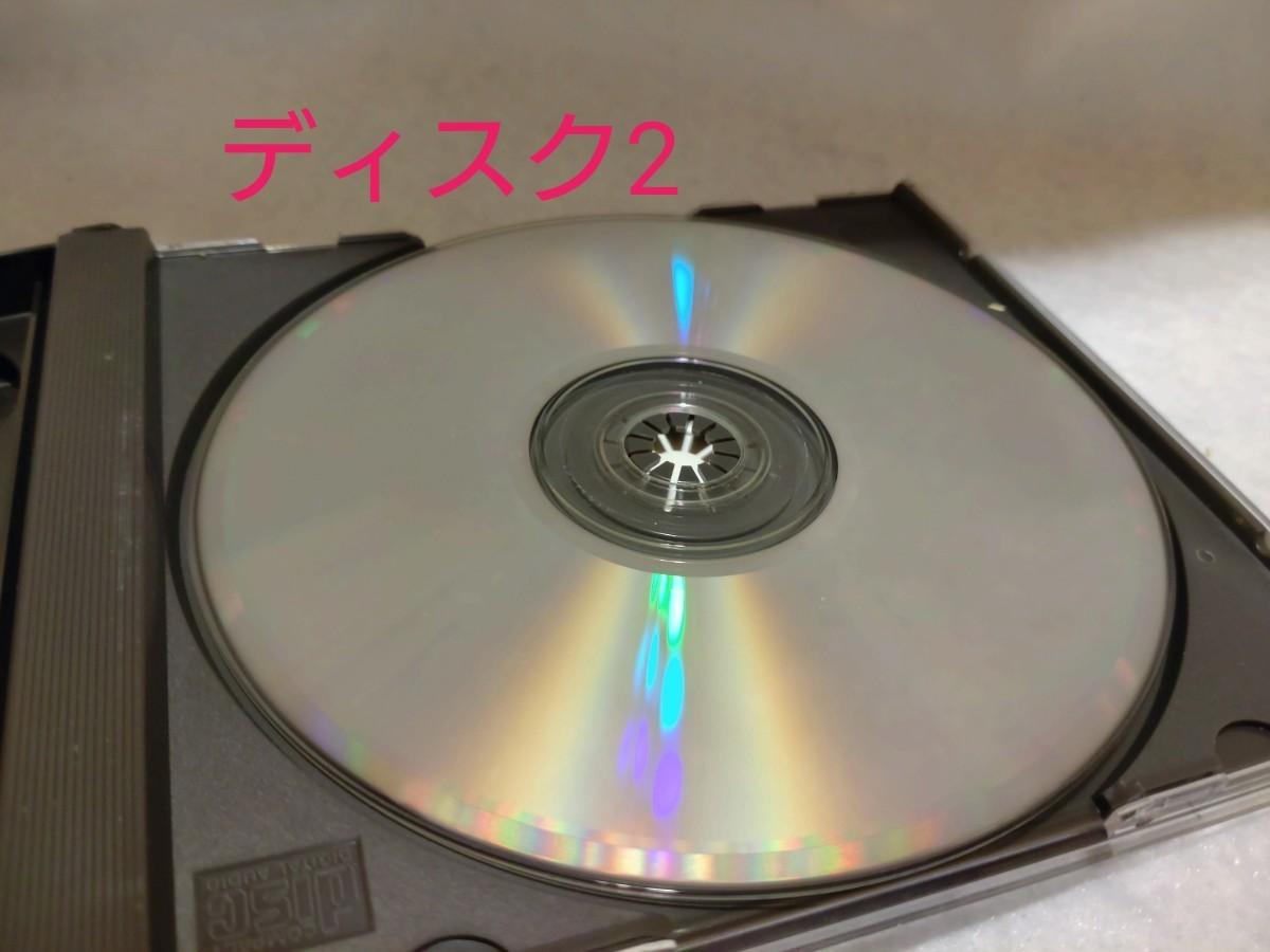 セガサターン ソフト  ルナ2 エターナルブルー