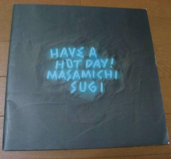 杉真理★HAVE A HOT DAY! CONCERT TOUR'87 ツアーパンフレット