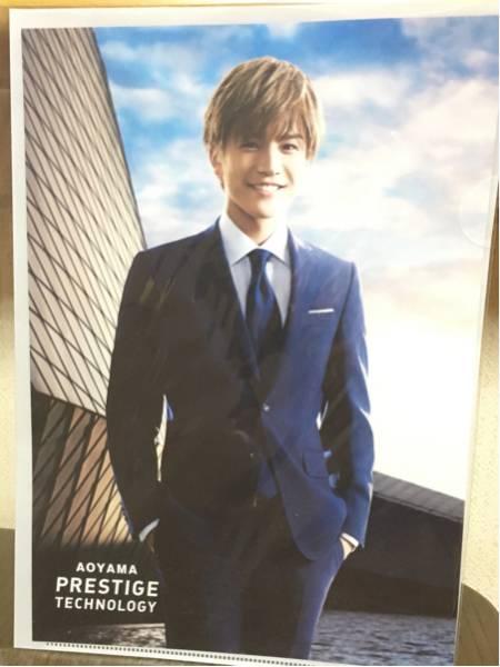 三代目J Soul Brothers 岩田剛典☆スーツの青山A4ファイル非売品
