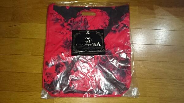X JAPANくじ/A トートバッグ賞/赤/レッド