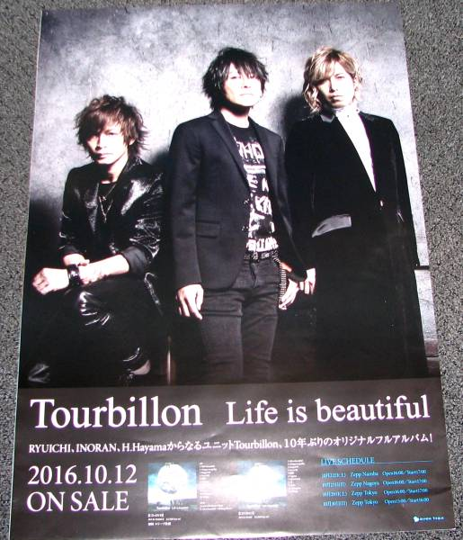 Γ5 告知ポスター Tourbillon[Life is beautiful] 河村隆一