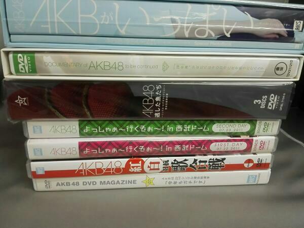 AKB48 DVD6本セット ライブ・総選挙グッズの画像