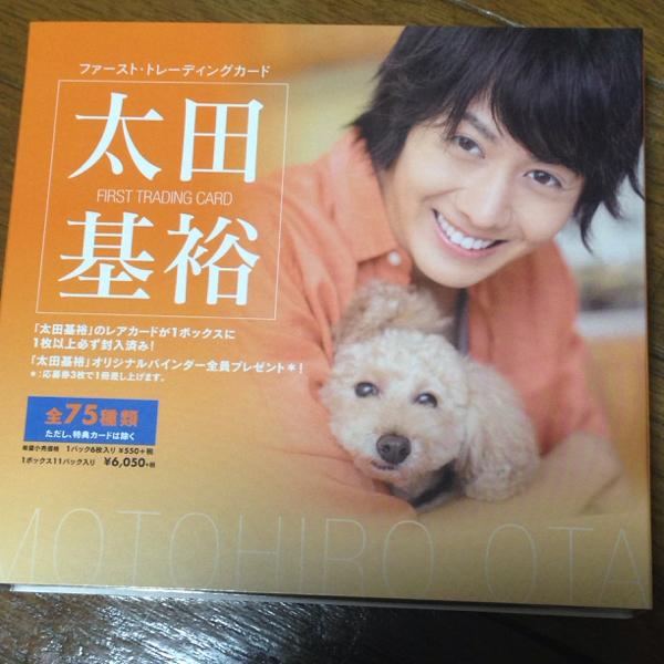 太田基裕 トレーディングカード トレカ BOX付き