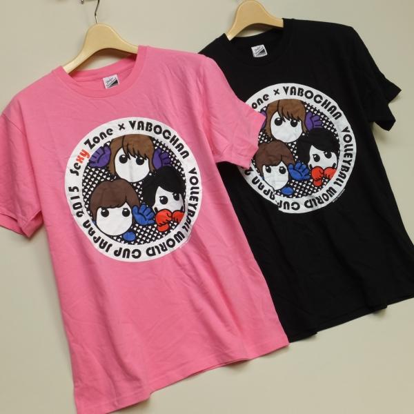 送料無料 新品 Sexy Zone×バボちゃん Tシャツ2枚組 S