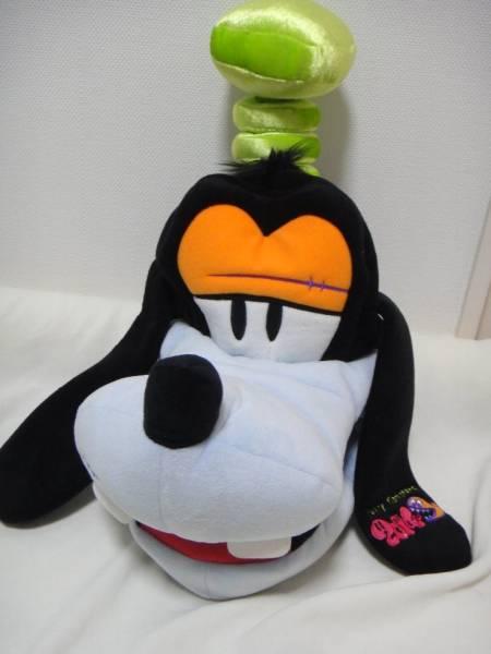 ディズニー ハロウィン グーフィー ファンキャップ 帽子 仮装  ディズニーグッズの画像