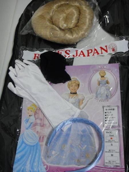 訳有 シンデレラ コスチューム ウィッグセット ドレス 仮装   ディズニーグッズの画像