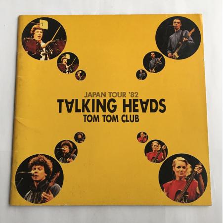 パンフレット TALKING HEADS TOM TOM CLUB 日本公演 1982年