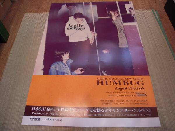 ポスター: アークティック・モンキーズ「HUMBUG」
