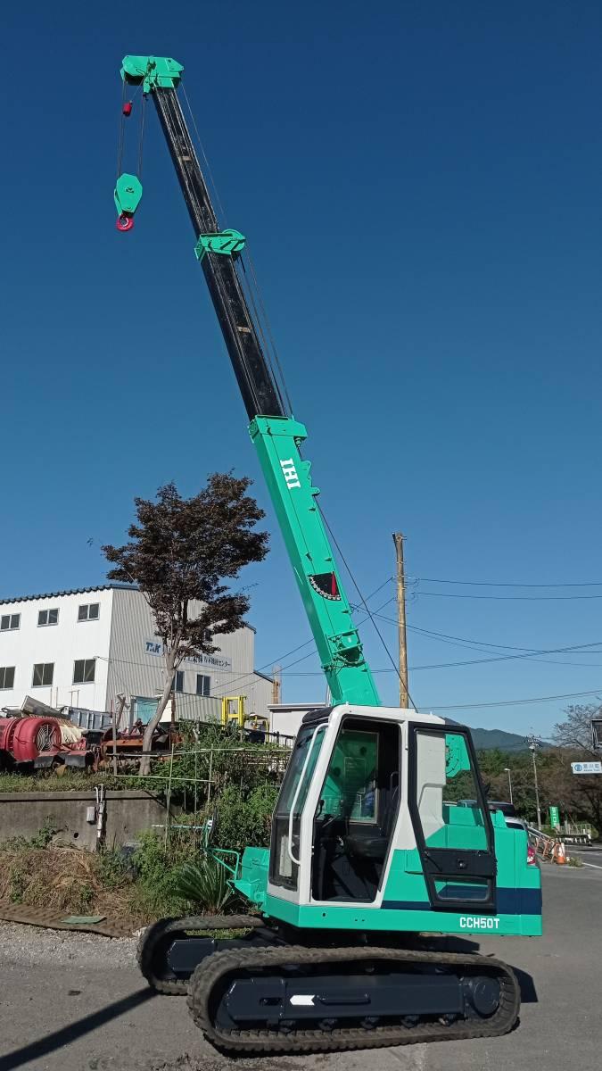 「実働品!IHI CCH50T ピックエース クローラクレーン 最大4.8トン 3段ブーム ディーゼル 77馬力 3,405時間 石川島建機 」の画像3