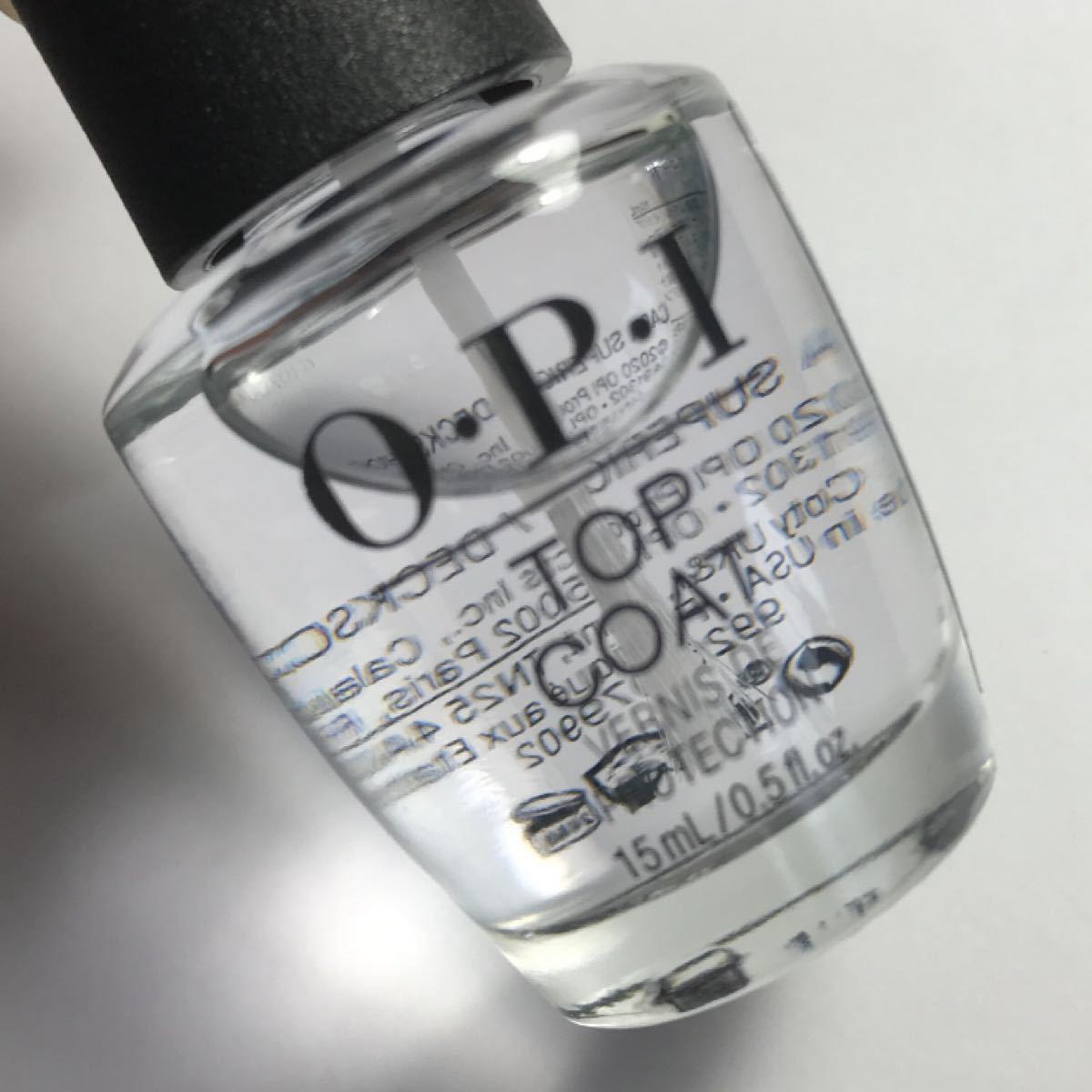 3本セット OPIベースコート&トップコート&カラーポリッシュ・マニキュア・赤ポリN25☆ネイル検定指定色 新品未使用未開封