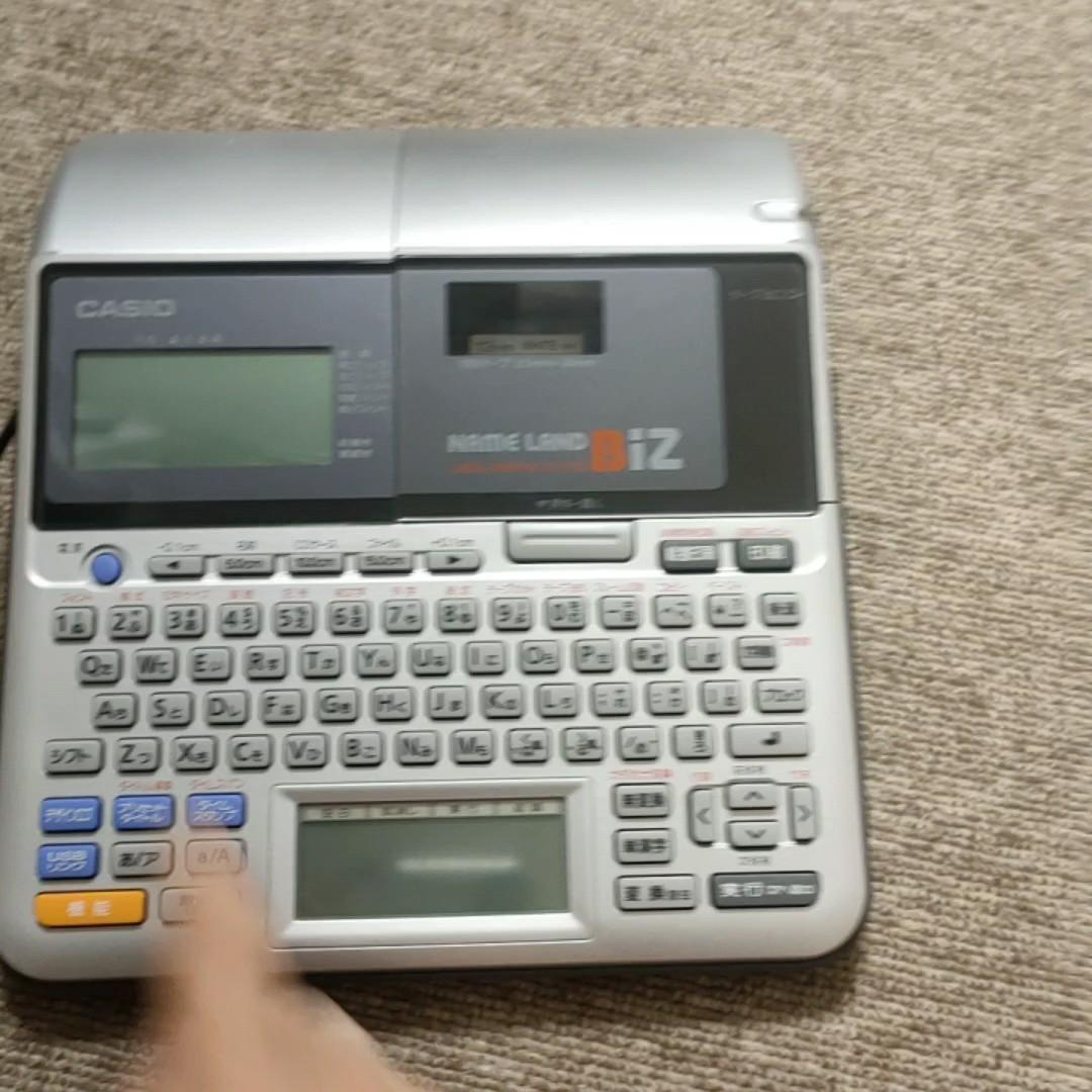 カシオ ネームランドBIZ KL-T50