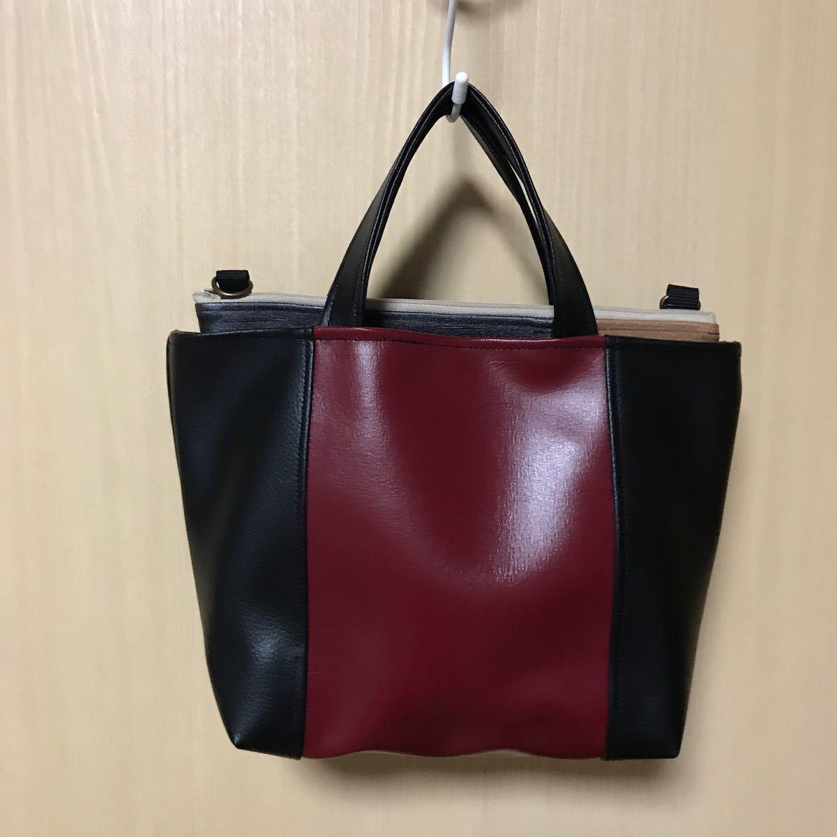 1  ハンドメイド 合皮のハンドバッグ トートバッグ