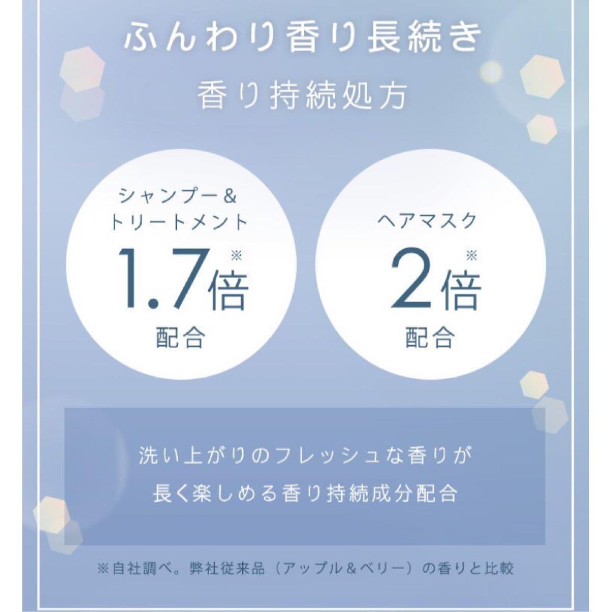 BOTANIST冬季限定モイスト シャンプー/トリートメント/ヘアパック分包